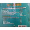 Бензокоса Кедр БГ-3900 (Паук + диски + катушка)