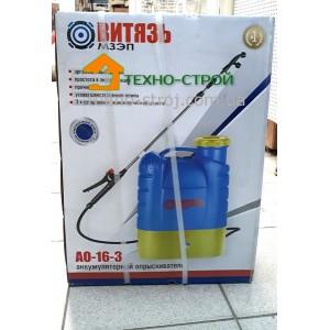 Аккумуляторный опрыскиватель Витязь АО-16-3