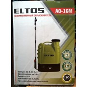 Опрыскиватель ELTOS АО-16M (штанга 1,3 метра)