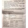 Аккумуляторный опрыскиватель Витязь АО-16 Белоруссия