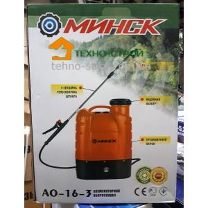 Опрыскиватель Минск АО-16 (12 вольт) аккумуляторный