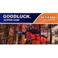 Бензопила GoodLuck GLS 6300 (Германия)
