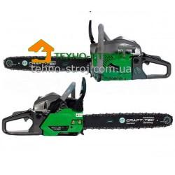 Бензопила Craft-tec CT-5600 (2 цепи=2 шины)