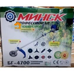 Бензкоса Минск Профессионал БГ-4700 ( дисков 7 катушки 2)