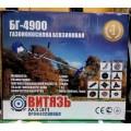 Бензокоса Витязь БГ-4900 ( 7 дисков паук и шпуля)