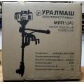 Лодочный мотор Уралмаш МЛП 52-42