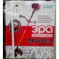 Бензокоса Эра МК-4200 Professional