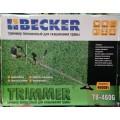 Триммер бензиновый Becker TB-460G (4,6 кВт)