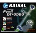 Бензокоса Baikal PROFI БГ-6500 (Байкал)