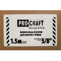Штатив Procraft-Тренога для лазерных уровней