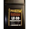 Лазерный уровень PROCRAFT LE-3D (три луча)