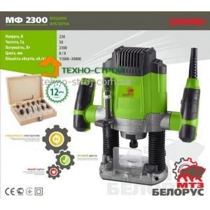 Фрезер Белорус МФ 2300