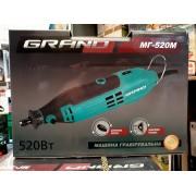 Машина граверовальная GRAND МГ 520М