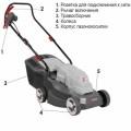 Электрическая газонокосилка INTERTOOL DT-2262