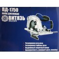 Дисковая пила Витязь ПД-1750 круг диска 185 мм