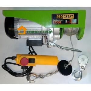 Тельфер PROCRAFT TR500 электрический