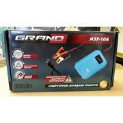 Зарядное инверторное GRAND ИЗУ - 10А