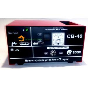 Зарядное устройство EDON CD 40