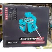 Заточной станок Grand - МЗС 350 (сверла, ножницы, ножи)