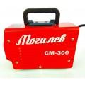Сварочный инвертор Могилев СМ-300 (цифровое табло)
